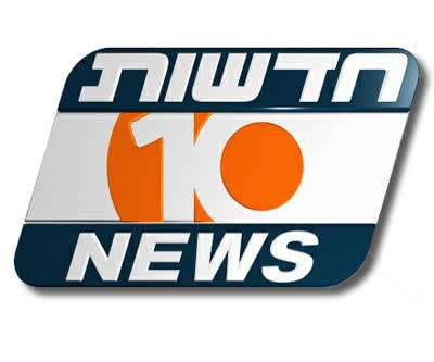 Channel 10 News Israel