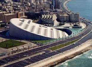 The Light Forces Ops In Egypt - Bibliotheca Alexandrina